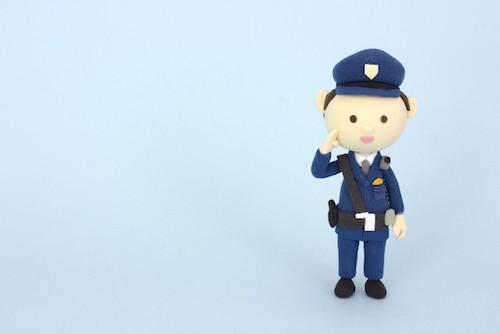 警察官との婚活